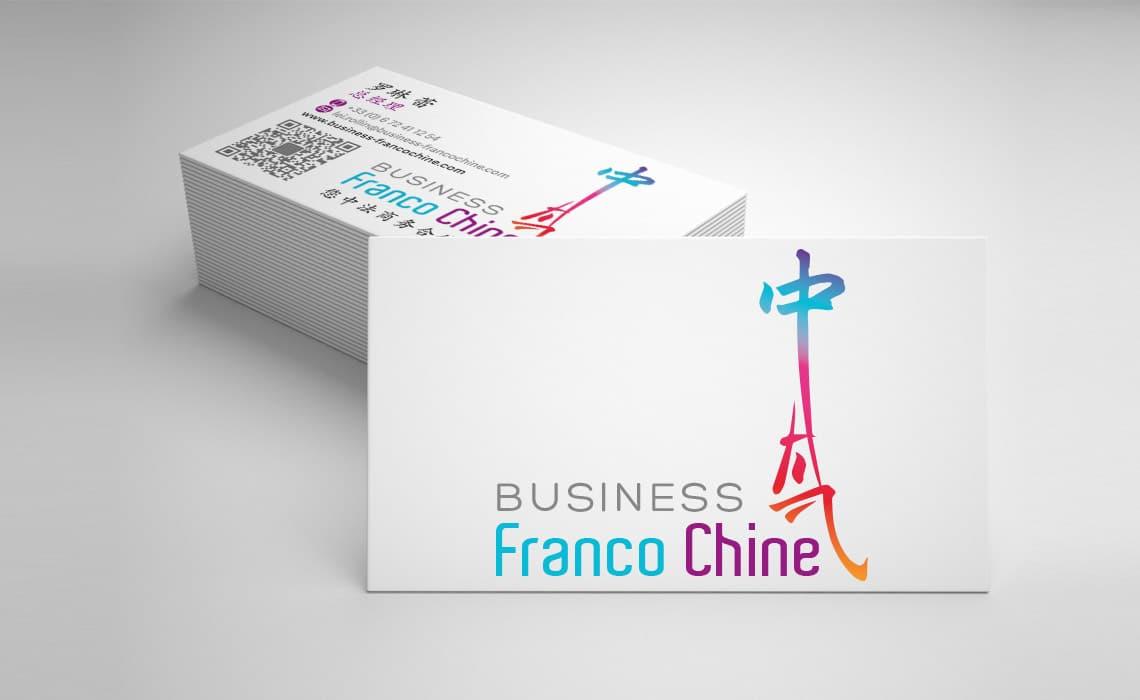 Carte Visite Chine.Carte Visite Graphiste Freelance A Vence